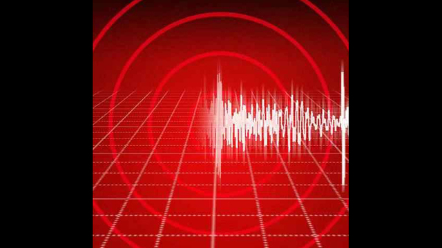 Residents Report Possible Explosion, Earthquake in Southern Tier